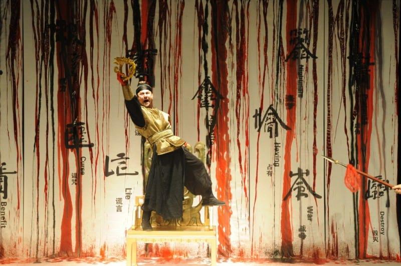 kínai színház